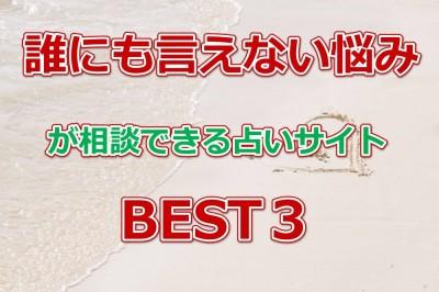 pict-sinri-best3