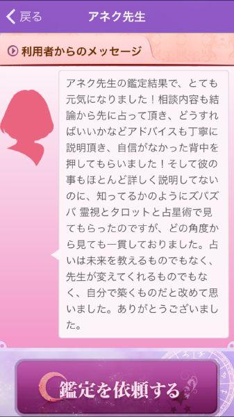 pict-IMG_0386